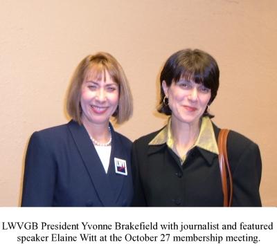 Yvonne Brakefield and Elaine Witt